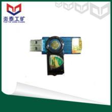 供应现货供应矿用USB闪存盘 FHS2/5型闪存盘价格 防爆型闪存盘批发
