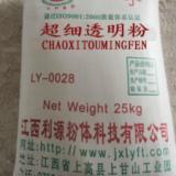 供应超细重质碳酸钙透明粉