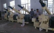 供应制粒机及成套设备