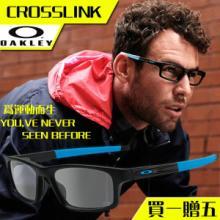 供应北京奥克利运动眼镜骑行眼镜框架批发