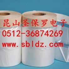 供应美纹纸遮蔽膜 汽车遮蔽膜 姜黄格拉辛离型纸图片