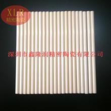 供应氧化锆陶瓷轴图片