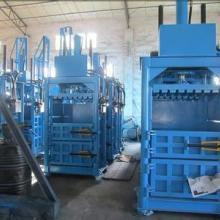 供应立式海绵压缩打包机、废海绵压缩打包机、旧海绵压缩打包机