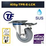 TF欧美款不锈钢TPR刹车脚轮/超静音TPR脚轮厂家/TF脚轮网站