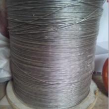 供应涂塑钢丝绳