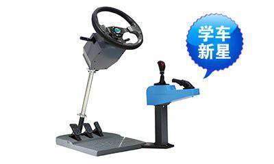 供应新乡汽车驾驶模拟器价格驾吧免邮费