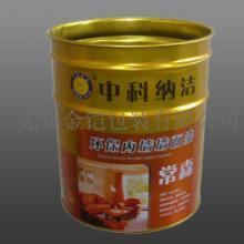 供应桶包装丨不生锈马口铁桶丨20公斤包装丨化学用品包装
