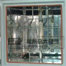供应生物制品低温试验