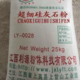 供应超细硅灰石粉活性硅灰石粉针状硅灰石 超细硅灰石粉针状硅灰石厂家