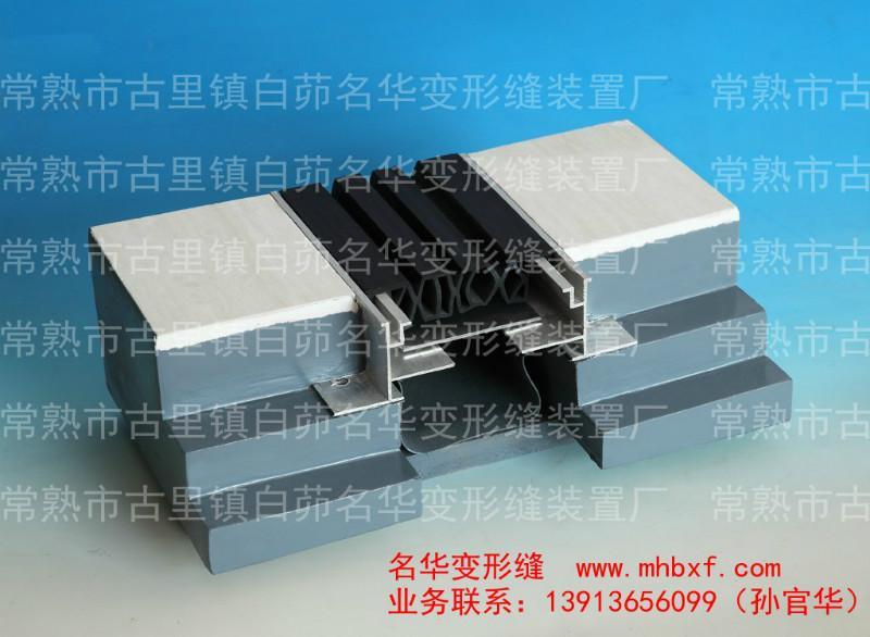 供应江苏建筑变形缝施工图集铝板伸缩缝