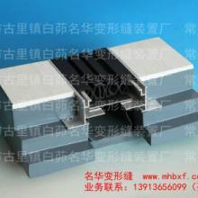 供应江苏建筑变形缝施工图集铝板伸缩缝图片