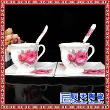 供应陶瓷咖啡具厂家