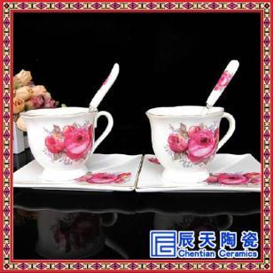 高档骨瓷咖啡具图片