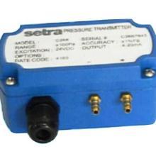 供应微差压压力变送器C268、压力传感器