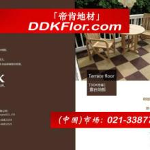 供应【户外地板砖】防滑户外地板砖/耐磨户外地板砖