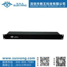 供应有线电视混合器前端设备混频器W160W240