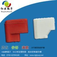 供应187硅胶护套 187端子护套旗型护套 硅胶护套规格