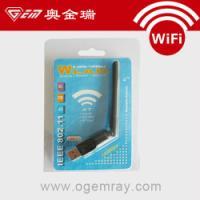 奥金瑞供应wifi无线网卡RT5370芯片外置天线信号超强