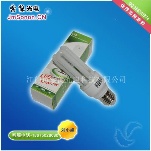 供应索能7W节能灯豪华家装筒灯光源LED灯泡晶元芯片