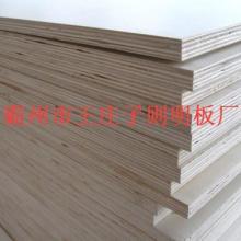 供应优质上下床用板多层板胶合板