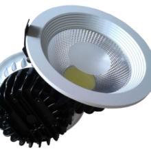 供应G250COB筒灯铝合金压铸外壳