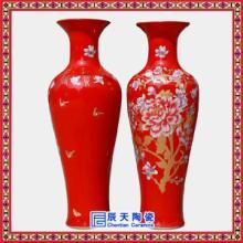 创意插花花瓶 浮雕花瓶定做 外事礼品大花瓶定做