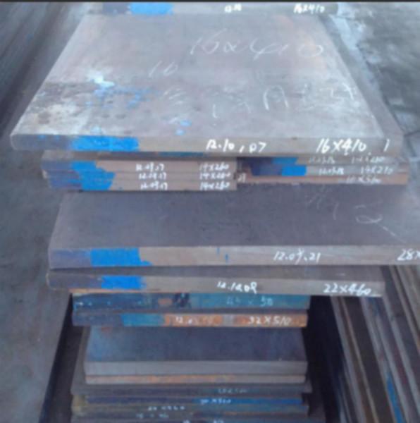 深圳市Cr8Mo2VSi模具钢、Cr8Mo2VSi圆棒、板材、精光板