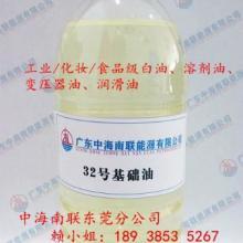 供应150SN基础油  中粘清澈透明基础油 上等润滑油原料