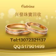 重庆珠宝鉴定回收黄金铂金钻石首饰图片