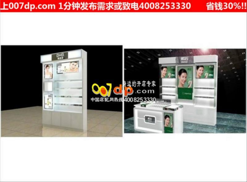 韩国化妆品店