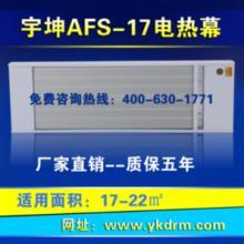 供应高效节能电热器
