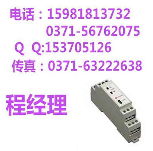 供应STATUSSEM1603TC温度变送器