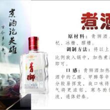 供应泸州清香型白酒厂家批发价格