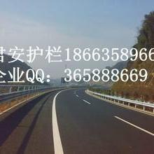 供应四川乐山公路波形梁钢护栏图片