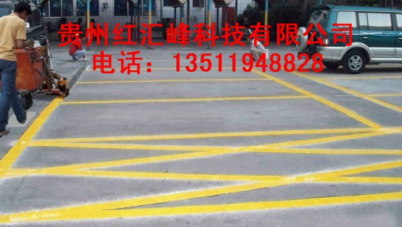 供应道路交通设施,贵阳道路交通设施,贵州道路交通设施施工