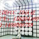 供应无线通迅SAR测试,SAR测试找徐生15820416012
