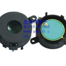 供应PSE4523+4012PA移动电话蜂鸣器