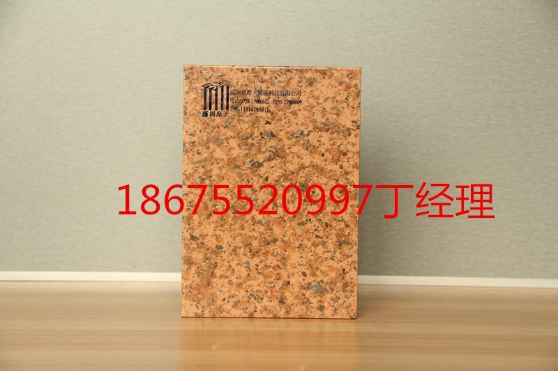 供应仿石材外墙保温装饰板的优势特点