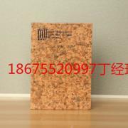 仿石材外墙保温装饰板的优势特点