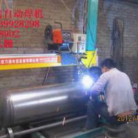 供应河北无塔供水罐自动焊机批发商 无负压供水设备自动焊机