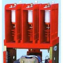 供应厂家CKG3系列高压真空接触器批发