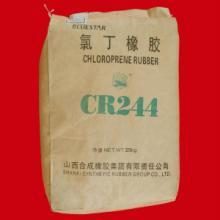 供应氯丁橡胶CR244322320211A90厂家直销