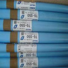 供应PF-200正品原装日本神钢焊丝焊条