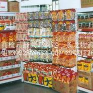 咖喱进口报关代理联系13922858633图片