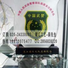 阜阳战友联谊会纪念品定做 阜阳部队周年庆典礼品制作 空军退伍活动礼品