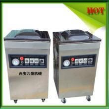 供应小型包装机西安九盈公司食品类,化工类,五金零件类全自动包装机