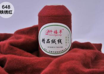 羊绒纱图片