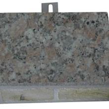 供应五莲花超薄石材保温装饰一体化板批发