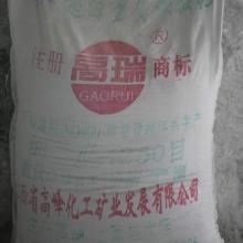 江西省白瑞碳酸钙厂家直销400目重质碳酸钙批发
