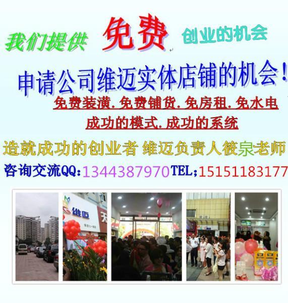 供应家具用品加盟、家具用品报价、家具用品信息